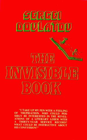 The Invisible Book [Невидимая книга]. Ann Arbor: Ardis, 1979